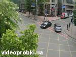 вулиця Артема