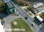 улица Алексея Деревянко (ботанический сад)