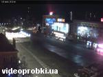 Svobody square