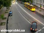 метро Арсенальна, вулиця Івана Мазепи